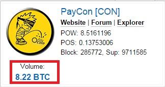 paycon july 28th 2015-3