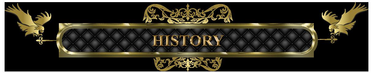 XDE history